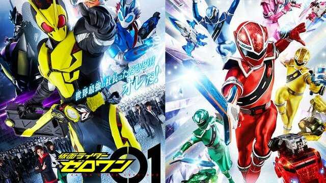 KAMEN RIDER ZERO-ONE & KIRAMAGER: Both Films Announce Delay Due To COVID-19