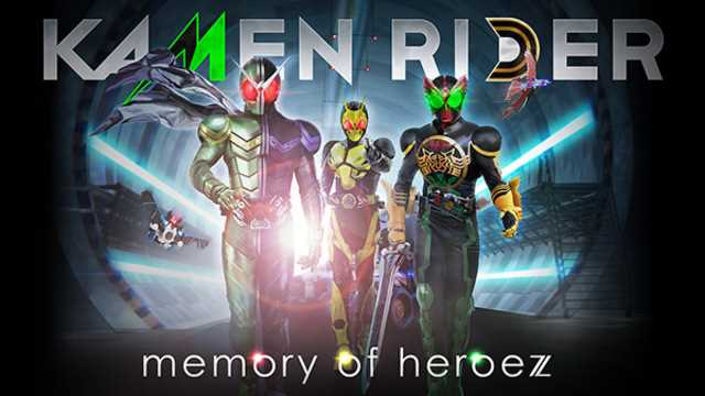 KAMEN RIDER: MEMORY OF HEROEZ A Brand New Game Based On The Hit Franchise Has Been Revealed