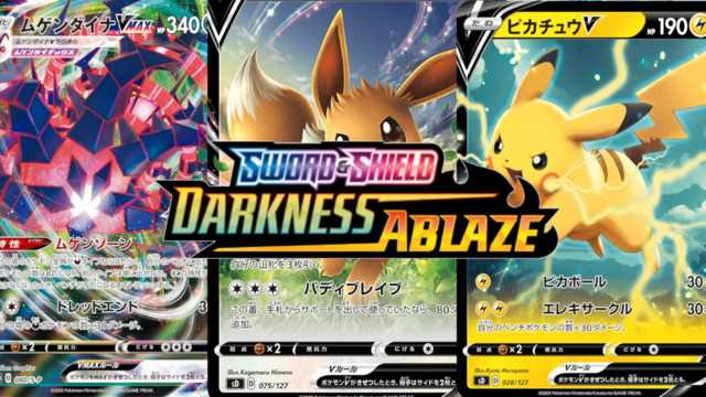 POKEMON SWORD & SHIELD: DARKNESS ABLAZE New Trading Card Expansion Has Released