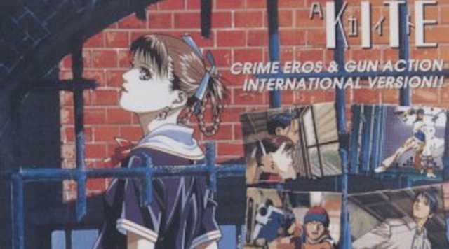 RetroCrush Adds HARUKA NOGIZAKA'S SECRET, KITE, LUPIN III: PART II And More In September