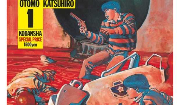 October Will See Katsuhiro Otomo's AKIRA Manga Reprinted For The 100th Time
