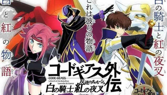 Two CODE GEASS Spinoff Manga Series Have Reached Their Conclusions