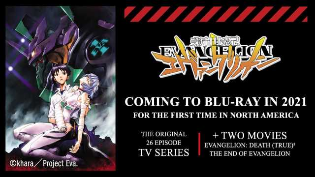 NEON GENESIS EVANGELION TV Anime & Movies Get a North American Blu-ray 2021 Release
