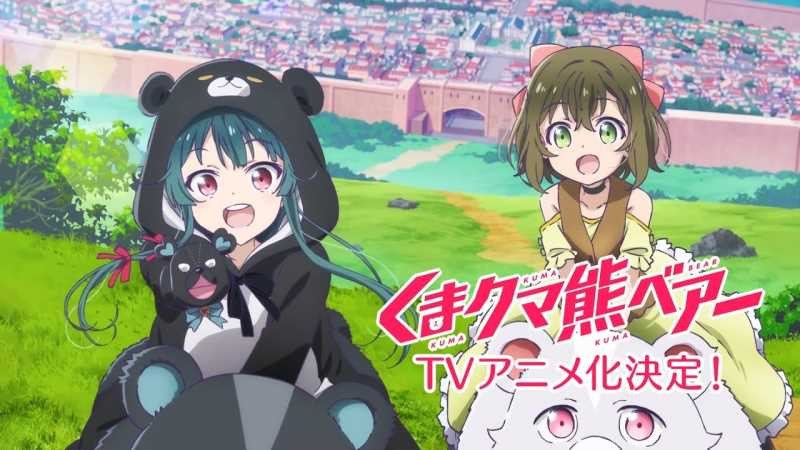 KUMA KUMA KUMA BEAR English Cast And Crew Has Been Revealed