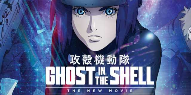 Freebie Friday Ghost In The Shell The New Movie On Blu Ray Digital And Dvd