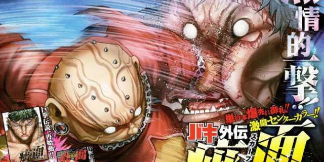 BAKI GAIDEN-SCARFACE Spinoff Manga Series Will Be Going On