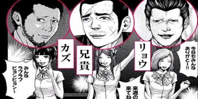 Back Street Girls Reveals A New Visual For The Series-5551