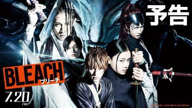 Bleach - Live Action
