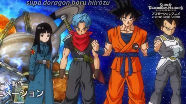 The New DRAGON BALL HEROES Anime Is Comprised Of 8 Minute Episdoes And Wont Air In US