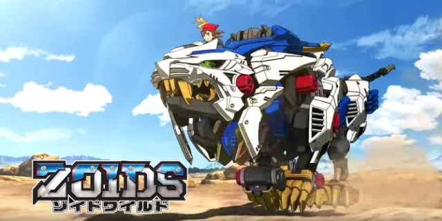 ZOIDS WILD: New Screenshot And Game Release Season Revealed