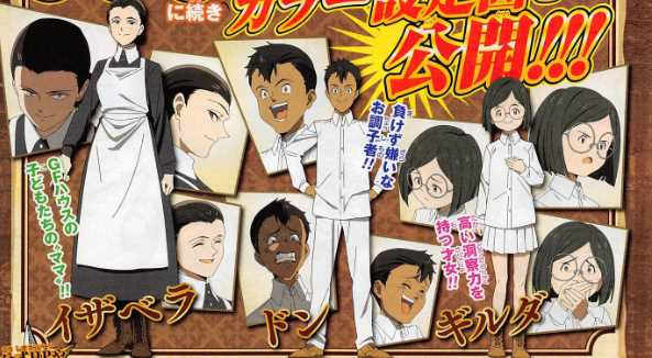 The Promised Neverland Anime Shares Its Official Character Designs