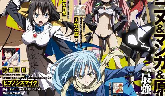 THAT TIME I GOT REINCARNATED AS A SLIME Shares New Visual