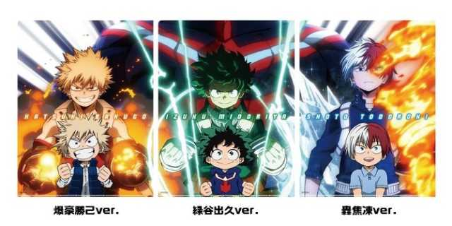 My Hero Academia Heroes Rising Release New Trailer For The Upcoming Film