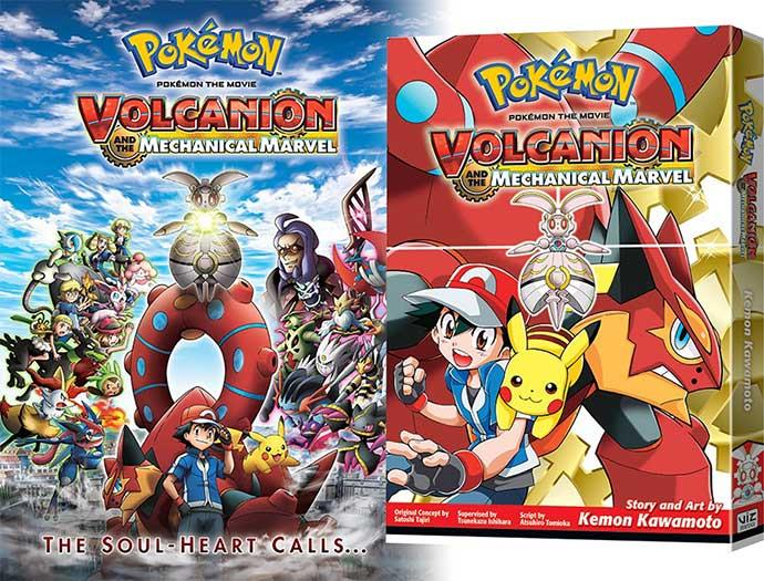 Pokemon Pokemon The Movie Volcanion And The Mechanical Marvel